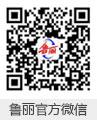 東莞安成東元電機批發